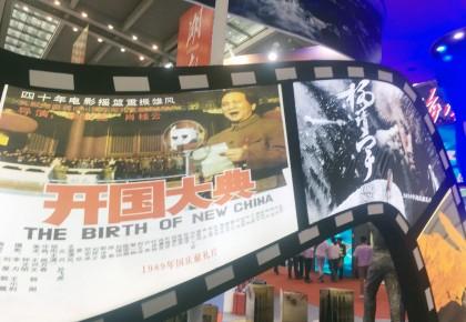 向祖国致敬  与时代同行 ——万博手机注册展区深圳文博会上引起广泛关注