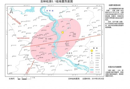 吉林省地震局發布吉林松原5.1級地震烈度圖