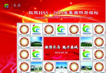 """""""长马""""邮票套装正式发行 全国发行量5000套"""