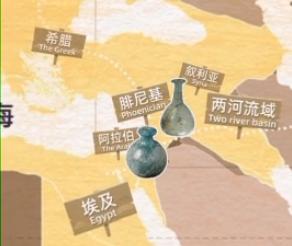 """【微视频】《亚洲文物的朋友圈》之丝绸之路上的""""小透明"""""""