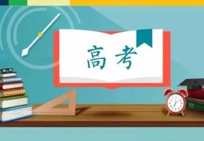 """高考倒計時!吉林省55個試卷保密室全部達標""""上崗"""""""
