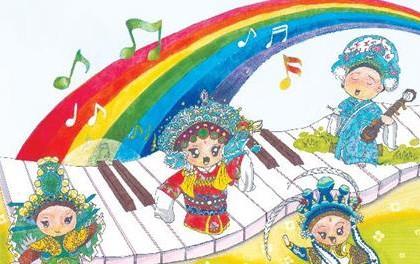 中宣部宣教局、中国文明网发布庆祝新中国成立70周年儿童画公益广告