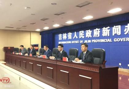 第十二屆中國—東北亞博覽會將于8月23日召開