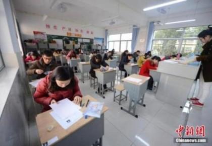 10省份今举行事业单位招聘考试 多地强调考试纪律