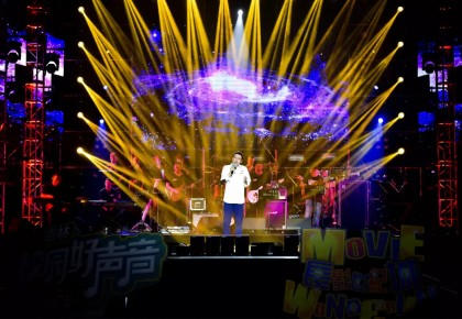"""谁将登上 """"东北亚之夜""""中外青年歌会选拔赛的舞台?523万博手机注册交通广播全线开赛"""