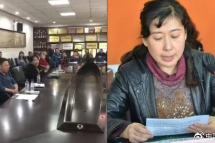 长春南关区教育局回应女副局长发飙:已道歉,学区不允许随便调整