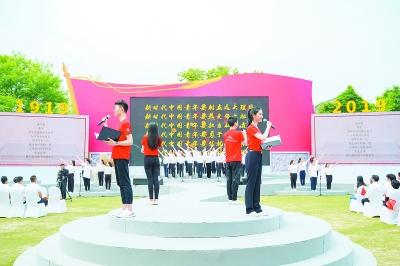 五四运动对当代中国发展进步的意义