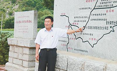 吉林省汪清縣關工委主任金春燮在孩子心里,撒一捧紅色種子