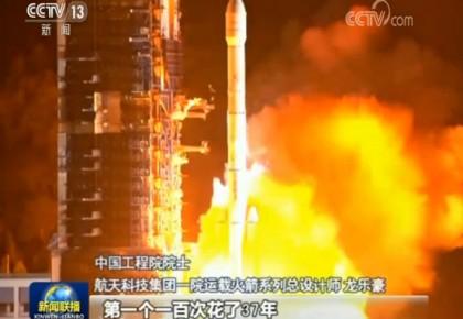 【壮丽70年 奋斗新时代】中国航天:飞向太空的壮丽征程
