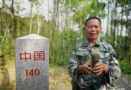 【边疆党旗红】界碑下,老党员杨天才的35年坚守