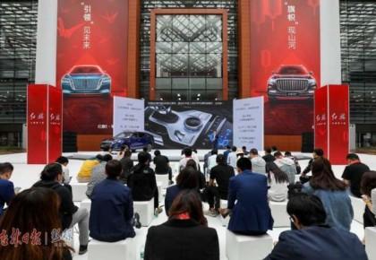 红旗HS5正式上市!领跑中国汽车品牌新时代