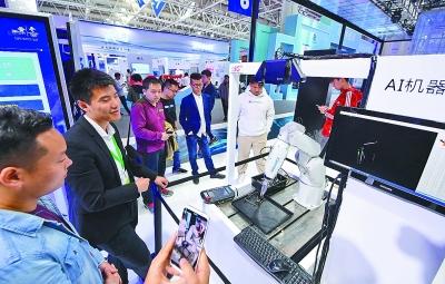 智能时代的中国道路
