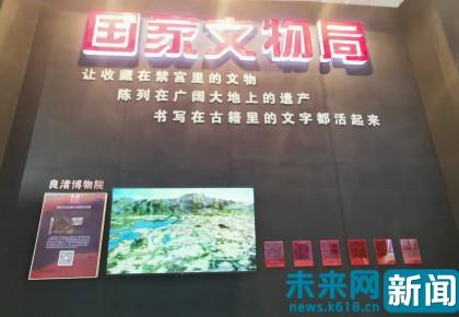"""虚拟VR让文物""""活""""起来 数字峰会为青少年献上文化大餐"""
