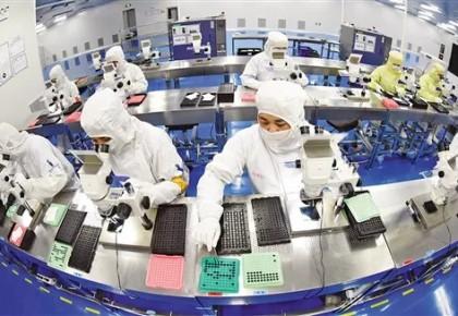 三个关键词透视中国经济