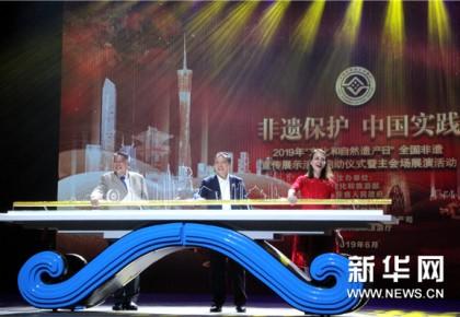 属于非遗人自己的节日 属于人类非遗保护的中国实践
