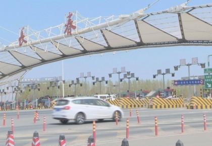 通报 吉林省5月以来共查处交通违法行为1.3万起