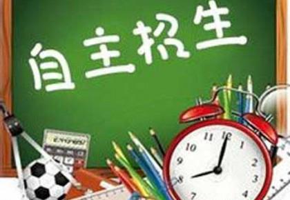 6月1日-10日长春市民办学校自主招生开启!附重要信息提醒!