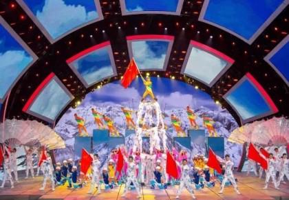 """中央广播电视总台2019年""""六一""""晚会《快乐向未来》将播出"""