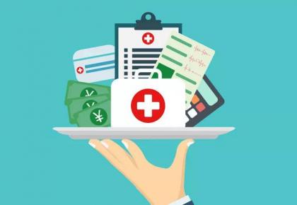 國務院辦公廳印發《深化醫藥衛生體制改革2019年重點工作任務》
