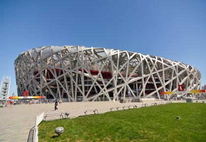 2023年亚洲杯决赛计划在上海举行 鸟巢承办半决赛