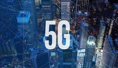 从1G到5G,我们经历了哪些变化?快来了解一下