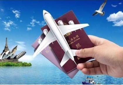 文化和旅游部:取消9家旅行社的经营出境旅游业务