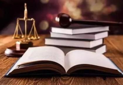 2019年国家统一法律职业资格考试报名工作正在进行