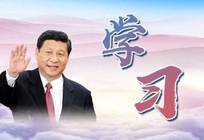 中共中央發出關于印發《習近平新時代中國特色社會主義思想學習綱要》的通知