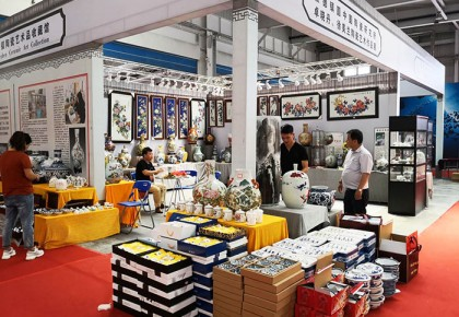 第二届东北亚文旅博览会20日开幕