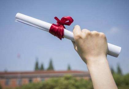高考同学注意:要报志愿,高校排行榜咋参考