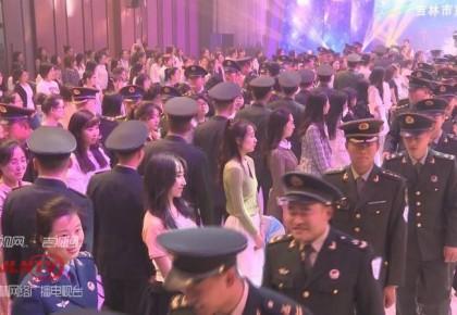 情系国防绿 爱在拥军城丨吉林市第五届军地鹊桥会隆重举行