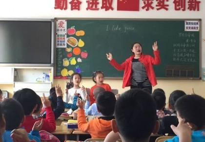 倒计时!6月20号长春中小学二派将公布结果啦!