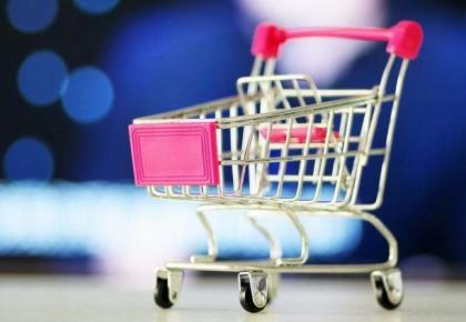 """""""618""""电商大促交出亮眼成绩单 表明国内消费市场韧性强潜力大活力旺"""