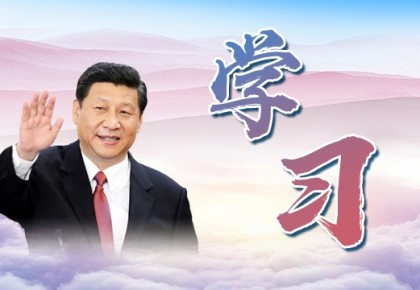 习近平访问朝鲜:开启中朝友谊新篇 助力地区和平稳定