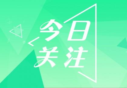 """中央宣传部、教育部联合发布2019年""""最美高校辅导员""""""""最美大学生""""先进事迹"""