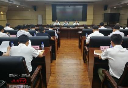 吉林省:取消高速省界收费站 ETC优惠5%通行费