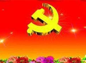 党的十八大以来社会主义学院改革发展综述