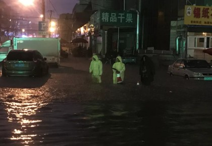 電閃雷鳴+冰雹突襲長春  吉林省應急管理廳發布風險預警預報