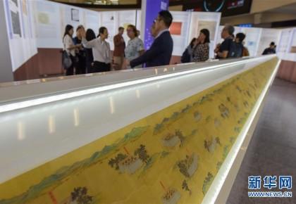從指南針到北斗——開放的中國助力全球互聯互通