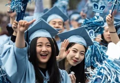 欢迎中国公民