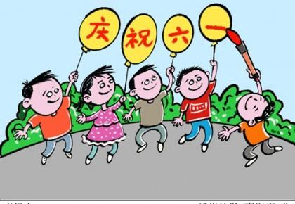 """新华社评论员:愿祖国的花朵健康成长——写在""""六一""""国际儿童节之际"""