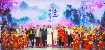 中華優秀傳統文化傳承發展工程支持項目《非遺公開課》生動開講—— 品味中國非遺 領略東方智慧