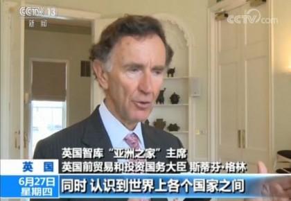 """关注二十国集团领导人峰会   英国专家:期待""""中国方案""""解答全球议题"""