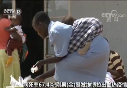 病死率67.4%!中国海关总署发公告严防埃博拉出血热