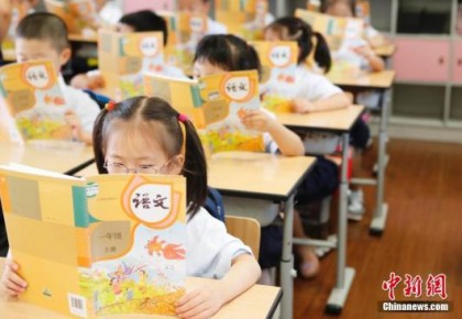 教育部:中小學教材不得夾帶商業廣告或教輔資料信息