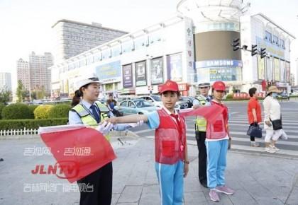红领巾志愿者在行动 让文明出行助力延吉创城