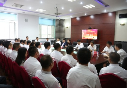 吉林省药监局长春检查分局揭牌成立