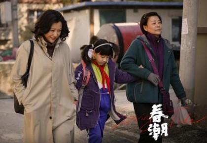 长影《春潮》斩获上海电影节金爵奖最佳摄影奖