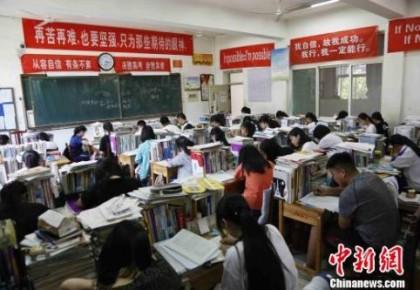教育部解读高中课标修订:强化中华优秀传统文化教育等内容