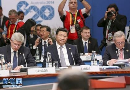 """盘点六年G20峰会上的""""中国方案"""""""